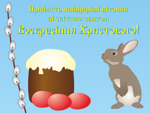 easter-2011.png
