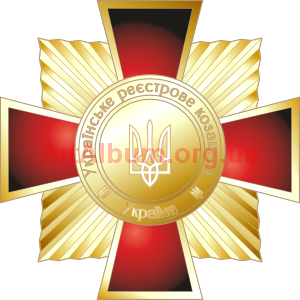 Clipart Golden Cossack Cross