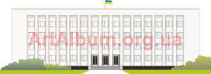 Clipart administration building