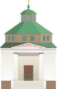 Clipart Ukrainian church
