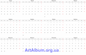 Clipart calendar grid 4x3 for 2014 (Ukraine)