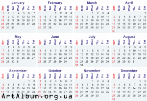 Clipart calendar for 2017 in english