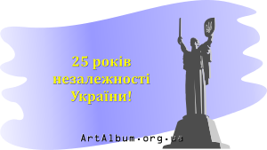 Clipart Independence Day of Ukraine