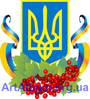 Clipart composition with coat of arms of Ukraine