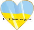 Clipart Ukraine in heart
