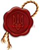 Clipart wax seal