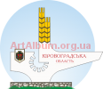 Clipart Kirovohrad region sign