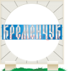 Clipart sign of city Kremenchuk