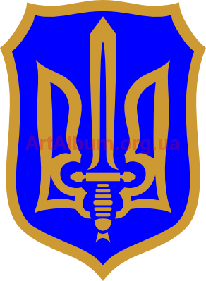 Clipart emblem of OUN-M