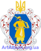 Clipart coat of arms of Ukrainian State