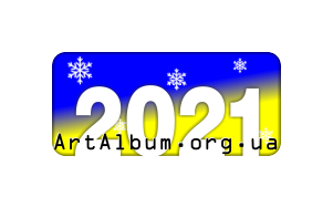 Clipart new 2021 year
