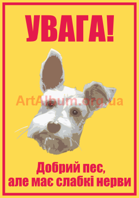 Clipart kind dog ukr