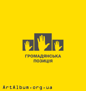 Clipart logo of Civil Position political party