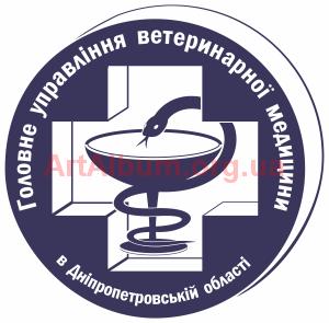 знакомства в днепропетровской обл