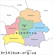 Clipart map of Belarus in ukrainian