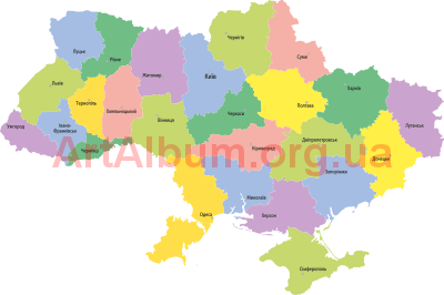 Clipart Areas of Ukraine