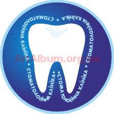 Клипарт стоматология