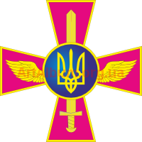 Clipart Emblem of Air Forces of Ukraine