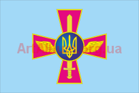 Clipart Flag of Air Forces of Ukraine