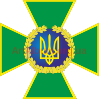 Clipart Emblem of SBS of Ukraine