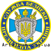 Clipart Security Service of the President of Ukraine