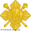 "Clipart Cockade ""Star"" of the Serdiuk guard division"