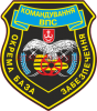 Clipart sign of base of Air Force of Ukraine