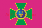 Clipart Flag of SBS of Ukraine