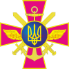 Clipart Emblem of Commander-in-Chief of the Armed Forces of Ukraine