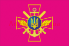 Clipart Flag of Commander-in-Chief of the Armed Forces of Ukraine