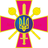 Clipart Emblem of Defence of Ukraine