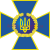 Clipart Emblem of Security Service of Ukraine