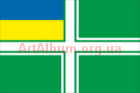Clipart Flag of Sea Guard of Ukraine