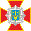 Clipart Emblem of Internal Army of Ukraine