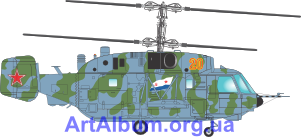 Clipart Deck assault transport helicopter Ka-29