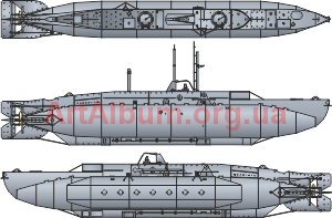 Clipart X class submarine drawing