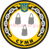 Clipart chevron corvette Sumy