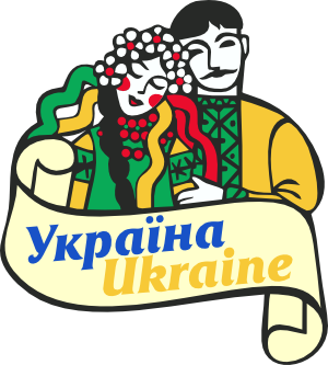 Clipart ukrainian couple