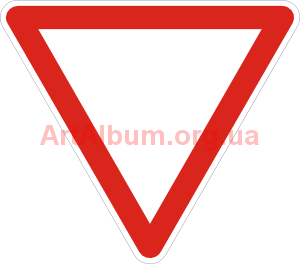 Clipart give way sign