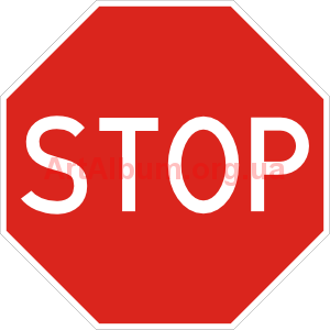 Clipart stop sign