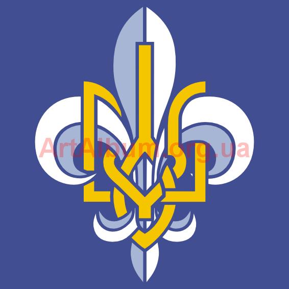http://artalbum.org.ua/vc_thumb/symbols/Ukraine/Plast.png