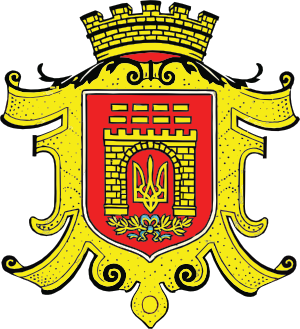 Clipart coat of arms of Chernivtsi