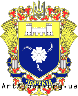 Clipart Chortkiv coat of arms