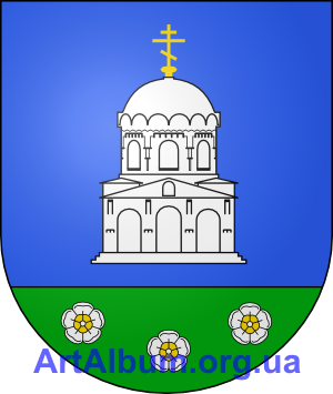 Clipart coats of arms of Petropavlivskyi Raion