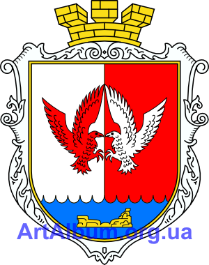 Clipart Coat of Arms of Pokrovske