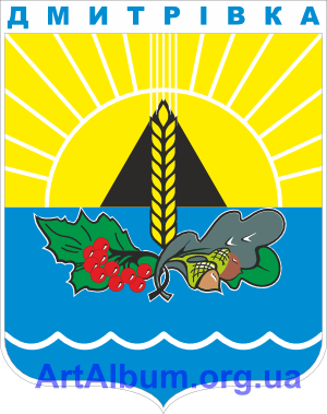 Clipart coat of arms of Dmytrivka