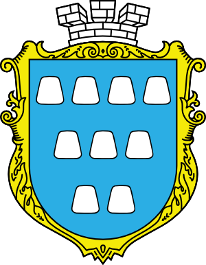 Clipart Drohobych coat of arms