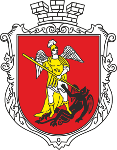 Clipart Hadiach coat of arms (Poltava region)