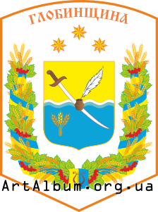 Clipart Hlobyno raion coat of arms