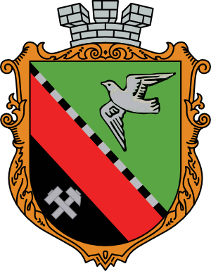 Clipart coat of arms of Horlivka
